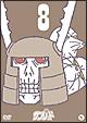 天体戦士サンレッド(2ndシーズン) 第3巻