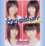 Together~みんなの夢~