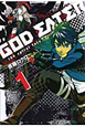 GOD EATER-the spiral fate- (1)