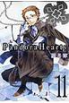 Pandora Hearts (11)