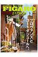 madame FIGARO voyage japon プロヴァンスとコートダジュールへ。 (18)