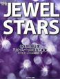 THE JEWEL STARS 新生MLM企業「モナヴィー」の現在と未来