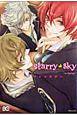 Starry☆Sky~in Spring~ アンソロジー