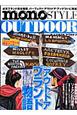 mono STYLE OUTDOOR モノ・マガジンが贈るアウトドア・スタイルブック!!(5)