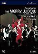 レハール 喜歌劇《メリー・ウィドウ》 サンフランシスコ歌劇場2001年