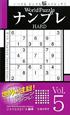 World Puzzle ナンプレ HARD いつでも、どこでも脳ストレッチ!(5)