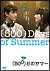 (500)日のサマー[FXBA-38650][DVD] 製品画像