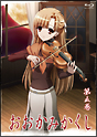 おおかみかくし 第5巻 【Blu-ray】