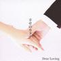 幸せのカタチ(A)(DVD付)