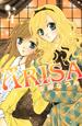 ARISA (4)