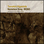 Nameless Song-MONO-