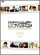 IRIS〔アイリス〕PRODUCTION DIARY BOXII【韓国編前編】【韓国編後編】