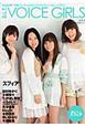 B.L.T. VOICE GIRLS B.L.T.特別編集(2)