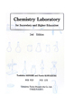 Chemistry Laboratory for Secondary and Higher Education<第2版>