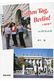 グーテン・ターク・ベルリン!<新版> DVD&CD付