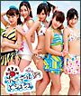 ポニーテールとシュシュ(A)(DVD付)