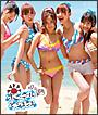 ポニーテールとシュシュ(B)(DVD付)