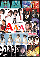 Attack Akiba Artist 2009.12.6 in 渋谷club asiaP