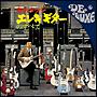 寺内タケシエレキギターのすべて('69)