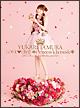 LOVE LIVE *Princess a la mode*