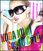 Gossip Candy(A)(DVD付)