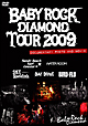 Baby Rock Diamond Tour 2009 ~ DOCUMENTARY PHOTO & MOVIE~