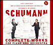 シューマン:ピアノと管弦楽のための作品全集