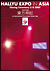 HALLYU EXPO in ASIA -Closing Ceremony 3/8/2007 featuring 東方神起[TSDS-75532][DVD]