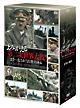 よみがえる第二次世界大戦~カラー化された白黒フィルム~DVD-BOX