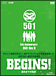 SS501 BEGINS!~誕生までの軌跡~5th Anniversary DVD-BOXII