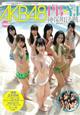 AKB48 チームPB VS チームYJ 神保町決戦 SPECIALムック