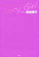 Juicy Girl featuring 熊田曜子 Love Sex&Love Body