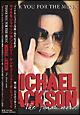 マイケル・ジャクソン・アンソロジー/サンキュー・フォー・ザ・ミュージック