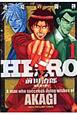 HERO-ひろ- 逆境の闘牌 (1)
