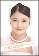 月刊 岡本玲 from女優力