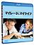 マイレージ、マイライフ[DWXF-10181][Blu-ray/ブルーレイ] 製品画像