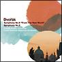 Vol.3 ドヴォルザーク:交響曲 第9番 「新世界より」&第5番