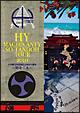 HY MACHIKANTY SO-TANDOH TOUR 2010 @沖縄宜野湾海浜公園屋外劇場 〜時をこえ〜
