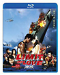 LIMIT OF LOVE 海猿 Blu-ray Disc