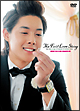 キム・ヒョンジュン 1st Premium DVD&Photo Book「The First Love Story」(初回限定版)