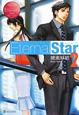 Eternal Star Chika&Yuki(2)