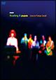floating 6 pupas ~Live in Tokyo 2008~
