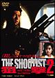 狙撃 2 THE SHOOTIST