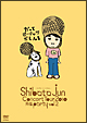 JUN SHIBATA CONCERT TOUR 2010 月夜PARTY vol.2~だってピーナッツだもん~