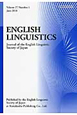 ENGLISH LINGUISTICS 27-1