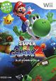 スーパーマリオ ギャラクシー2 任天堂公式ガイドブック Wii