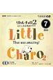 ラジオ リトル・チャロ2 心にしみる英語ドラマ 2010.7