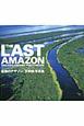 最後のアマゾン 天野尚写真集