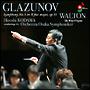 グラズノフ:交響曲第5番