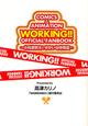 WORKING!!~小鳥遊宗太とゆかいな仲間達~ オフィシャルファンブック